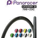 《即納》【土日祝もあす楽】PANARACER (パナレーサー) CATEGORY S2 (カテゴリー S2)アーバン用ロードタイヤ 700×…