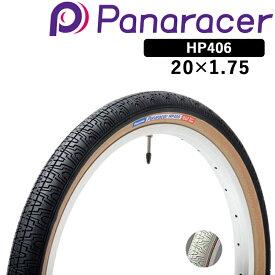 《即納》【土日祝もあす楽】PANARACER (パナレーサー) HP406 (HP-406) 20×1.75 黒トレッド [タイヤ] [ミニベロ] [折りたたみ自転車] [BMX]