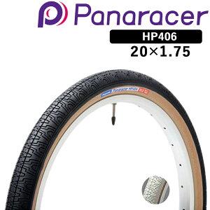 PANARACER (パナレーサー) HP406 (HP-406) 20×1.75 白トレッド [タイヤ] [ミニベロ] [折りたたみ自転車] [BMX]