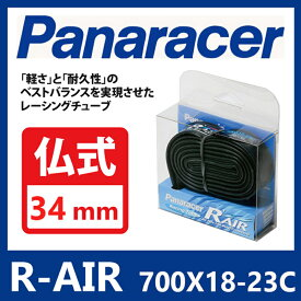 Panaracer(パナレーサー)R-AIR (R'AIR Rエアーチューブ) 仏式 34mm 700×18-23C