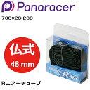 《即納》【あす楽】Panaracer(パナレーサー) R-AIR (R'AIR Rエアー) チューブ W/O 700×23-28C TW723-28LF-RA[...