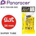PANARACER (パナレーサー) URBAN SUPER TUBE (アーバン スーパーチューブ) 仏式34mm W/O 700×28-32C