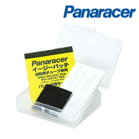 《即納》【あす楽】PANARACER (パナレーサー) EASY PATCH (イージーパッチ) [工具] [メンテナンス] [ロードバイク] [パンク修理キット]