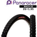 PANARACER (パナレーサー) MACH SS (マッハSS) ドライコンディションMTBタイヤ 26インチ [タイヤ] [クロスバイク]…