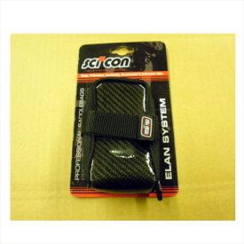 SCICON (シーコン) ELAN 210 CARBON (エラン210カーボン)[コンパクトサイズ][サドルバッグ]