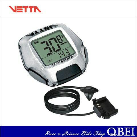 VETTA (ベッタ) RT233 (RT-233)[サイクルメーター・コンピューター][ベーシック機能][有線]