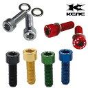 KCNC ケーシーエヌシー BOTTLE CAGE BOLTS ボトルゲージボルト[ボトル・ボトルケージ]