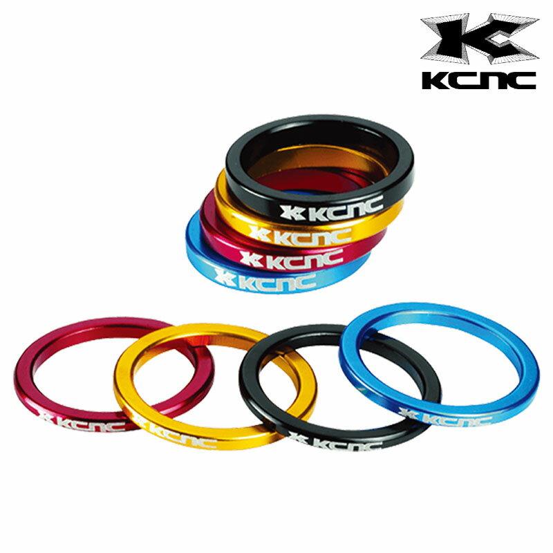 KCNC (ケーシーエヌシー) HEADSET SPACER SET 28.6mm (ヘッドセットスペーサーセット) 3/5/10/14/20mm[ハンドル・ステム・ヘッド][コラムスペーサー]