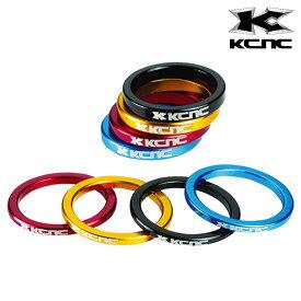 KCNC (ケーシーエヌシー) HEADSET SPACER 28.6mm (ヘッドセットスペーサー) 3mm [コラムスペーサー] [ロードバイク] [クロスバイク] [MTB]