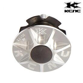 KCNC ケーシーエヌシー SL AHEAD CAP SET SLアヘッドキャップセット [ヘッドキャップ] [トップキャップ] [ヘッドパーツ]