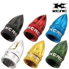《即納》【土日祝もあす楽】KCNC ケーシーエヌシー VALVE CAPS バルブキャップ [バルブ] [バルブキャップ] [チューブ]