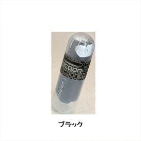 TIOGA(タイオガ)Cocoon Bottle Type (コクーンボトルタイプ) ブラック