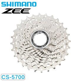 《即納》SHIMANO 105 CS-5700 カセットスプロケット 10S 11-25T/28T 12-25T/27T [パーツ] [ロードバイク] [スプロケット]