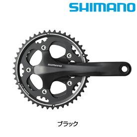 SHIMANO CYCLOCROSS シマノ シクロクロス FC-CX50 170 Crankset クランクセット2x10スピード ダブル/2ピースクランク構造 ブラック[シクロクロス][クランク]