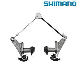 SHIMANO CYCLOCROSS シマノシクロクロス BR-CX50 wo/SM-CB70 カンチブレーキ SM-CB70なし 前後兼用 [パーツ] [ロードバイク] [ブレーキ]