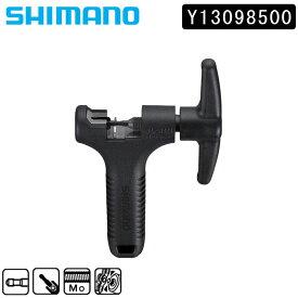 シマノ TL-CN28 Chain Cutter チェーン切り 11S/HG/IG/UG用 SHIMANO あす楽 送料無料 工具 メンテナンス ロードバイク