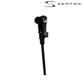 サーファス FP-200 (スマートバルブ/ホース) FP-200用 SERFAS 空気入れ ポンプヘッド カートリッジ