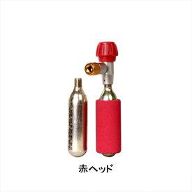 《即納》【土日祝もあす楽】TNI ティーエヌアイ CO2 Bombe Set CO2 ボンベセット 炭酸CO2インフレーター ボンベ2本セット [空気入れ] [CO2ボンベ] [ロードバイク] [クロスバイク]
