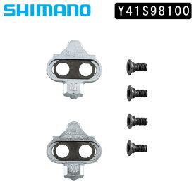 シマノ SM-SH56 SPD CLEAT SET SMSH56 SPD クリートセット ナット無し SHIMANO あす楽 ペダル クリート MTB