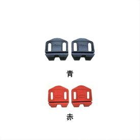 SHIMANO (シマノ) Cleat Set for Track Shoes (トラックシューズ用クリートセット) [サイクルシューズ] [サイクリング]