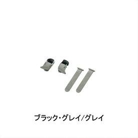SHIMANO (シマノ) Universal Small Buckle & Strap (ユニバーサル・スモールバックル&ストラップ) ESHUNISBS [サイクルシューズ] [サイクリング]