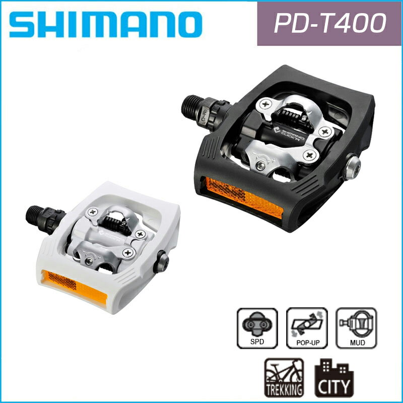 SHIMANO シマノペダル&シューズ PD-T400 CLICK'R Pedal クリッカー SPD ペダル[ビンディングペダル(MTB用)]