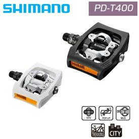 SHIMANO シマノペダル&シューズ PD-T400 CLICK'R Pedal クリッカー SPD ペダル [ペダル] [ビンディングペダル] [MTB] [クロスバイク]