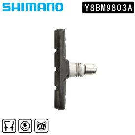 《即納》SHIMANO シマノ BRAKE SHOE SET ブレーキシューセット M70T4 [ブレーキシュー] [Vブレーキ] [ロードバイク] [クロスバイク]