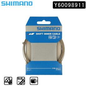 《即納》【お盆も営業中】SHIMANO シマノ スモールパーツ・補修部品 シフト用インナーケーブル 1.2mm×2100mm ステンレス製/1パック Y66Y98610 [シフトケーブル] [シフトワイヤー] [ロードバイク] [クロスバイク]