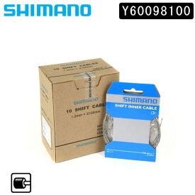 《即納》【お盆も営業中】SHIMANO シマノ スモールパーツ・補修部品 シフト用インナーケーブル φ1.2mm×2000mm 10パック Y60098100 [シフトケーブル] [シフトワイヤー] [ロードバイク] [クロスバイク]