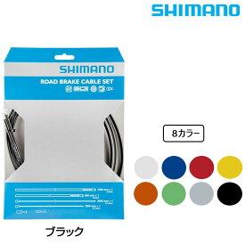 《即納》【土日祝もあす楽】【タイムマシーンセール リターンズ!】SHIMANO シマノ ロード用ケーブルセット ブレーキレバー用 CABLE SET《S》 [ロードバイク][ケーブル ワイヤー ブレーキホース]