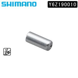 【お盆も営業中】SHIMANO シマノ スモールパーツ・補修部品 SP40アルミシールドシフトアウターキャップ Y6Z190010 [ケーブル ワイヤーアクセサリー] [ロードバイク]