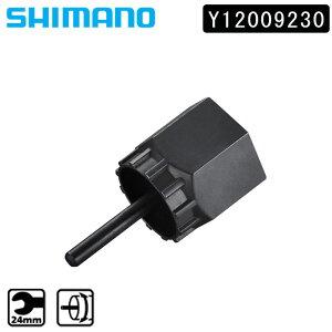 SHIMANO シマノ LOCK RING TOOL ロックリング締付け工具 TL-LR15 Y12009230 [工具] [メンテナンス] [ロードバイク]