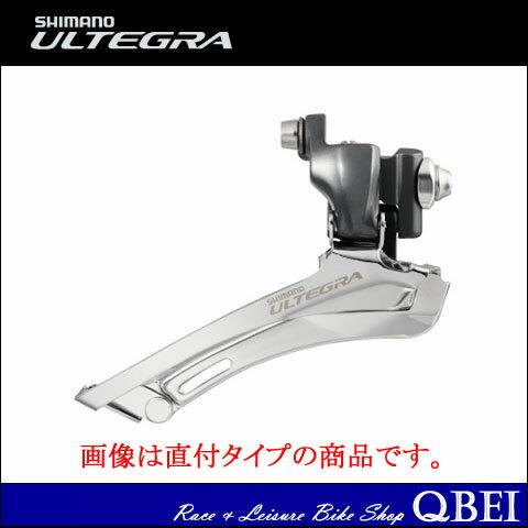 SHIMANO ULTEGRA (シマノ アルテグラ) FD-6700-G-B Front Derailer BAND TYPE S/M (FD6700GB フロントディレイラー バンド 28.6/31.8)[フロントディレーラー][ロードバイク用]