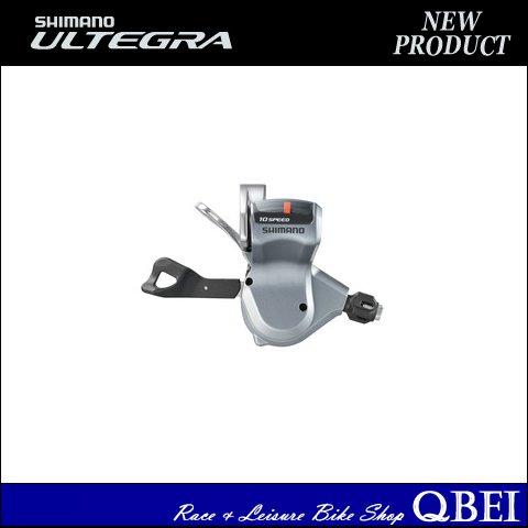 SHIMANO ULTEGRA (シマノ アルテグラ) SL-R780 Shift Lever (シフトレバー) 2×10Sフラットバー用 ペア シルバー[ロードバイク用][シフトレバー]