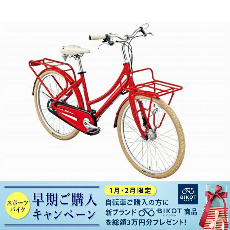 《在庫あり》【秋のサイクリングセール】BE-ALL ビーオール B26 B-26