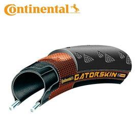《即納》【あす楽】Continental(コンチネンタル) GATORSKIN (ゲータースキン) クリンチャー fld [タイヤ] [ロードバイク] [レース] [クリンチャー]
