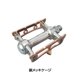 MKS 三ヶ島ペダル PRIME SYLVAN TRACK(プライムシルバントラック)カッパー