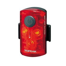 TOPEAK(トピーク) レッドライトミニUSB[フラッシング][ライト]