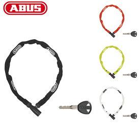 《即納》ABUS アバス 1500 LOCK CHAIN KEY 1500ロックチェーン 1100mm[ワイヤー・チェーン][ロック・カギ] 自転車の盗難防止に