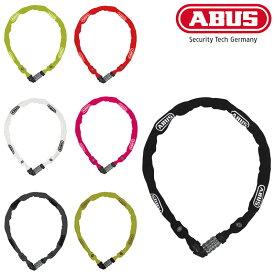 ABUS アバス 1200 LOCK CHAIN COMBINATIONS 1200ロックチェーン 自転車の盗難防止に