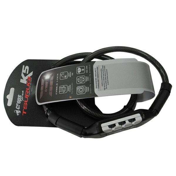 【売切御免!在庫処分大特価】CROPS(クロップス) TSURUGI 10mm×70cm CP-K5[ワイヤー・チェーン][ダイヤルロック][ロック・カギ] 自転車の盗難防止に