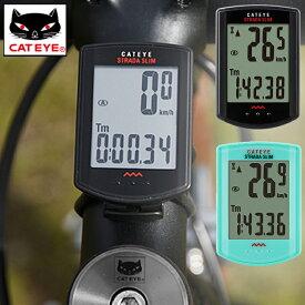 《即納》【土日祝もあす楽】CATEYE (キャットアイ) STRADA SLIM (ストラーダスリム) CC-RD310W [サイクルコンピューター] [サイコン] [サイクルメーター] [ロードバイク]
