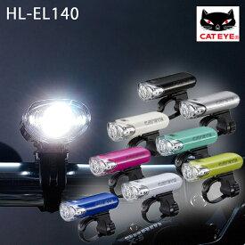 CATEYE (キャットアイ) HL-EL140 バッテリーライト[ヘッドライト][乾電池式]