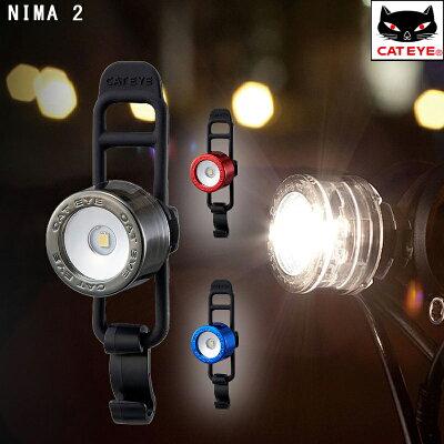 CATEYE(キャットアイ)NIMA2フロントフラッシングライトSL-LD135F[フラッシング][フロント]