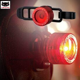 CATEYE(キャットアイ) NIMA2 リア テールライト SL-LD135R[フラッシング][ライト]