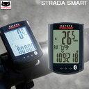 【在庫処分特価】CATEYE(キャットアイ) STRADA SMART (ストラーダスマート) CC-RD500B[サイクルメーター・コンピューター][ベーシッ...