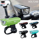 CATEYE(キャットアイ) VOLT200 (ボルト200) HL-EL151RC[USB充電式][ヘッドライト]