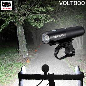 キャットアイ VOLT800 (ボルト800) HL-EL471RC CATEYE 送料無料 ◆