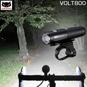 キャットアイ VOLT800 (ボルト800) HL-EL471RC CATEYE 送料無料 ヘッドライト ロードバイク
